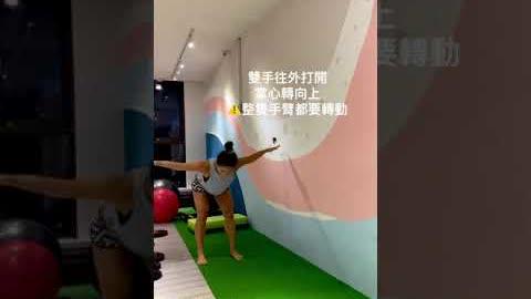3個徒手動作練上肢/肩膀 #shorts