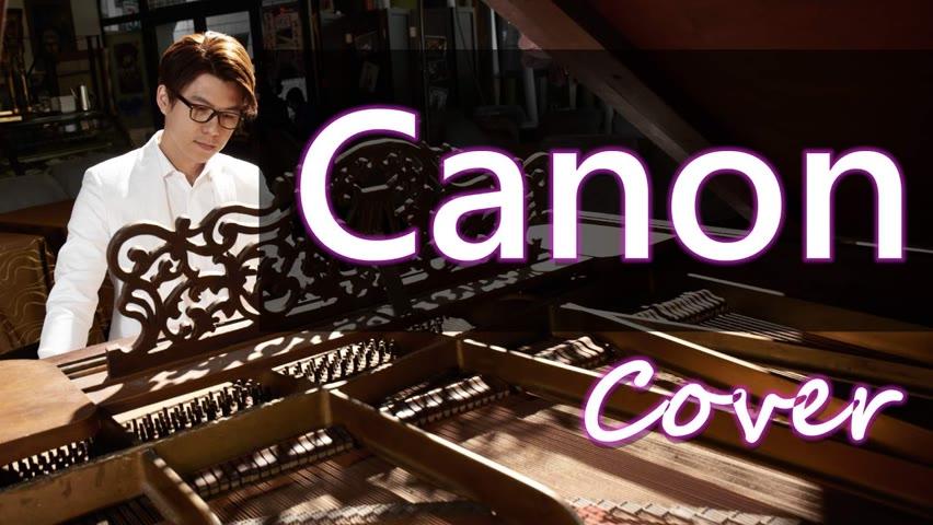 Canon 卡農 (Johann Pachelbel ) 鋼琴 Jason Piano
