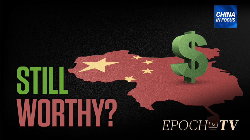 [Trailer] Is China still investment worthy?