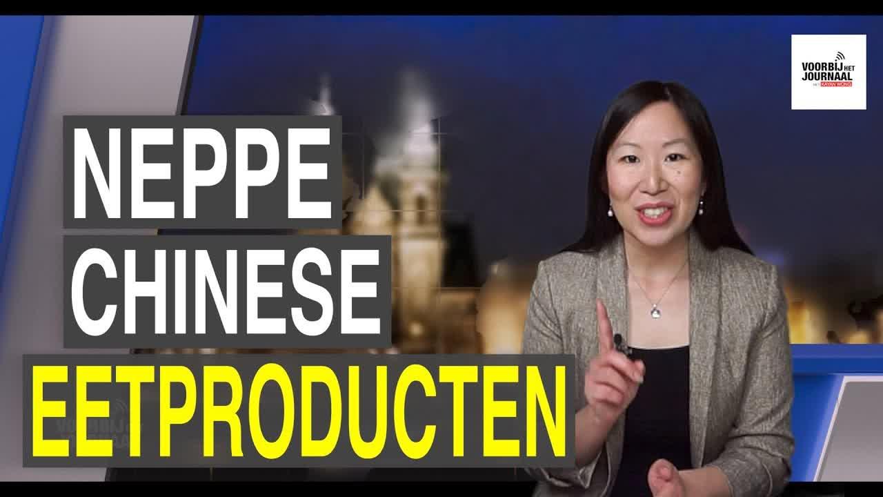 Gevaarlijk en neppe Chinese eetproducten: sojasaus, eieren en nog erger