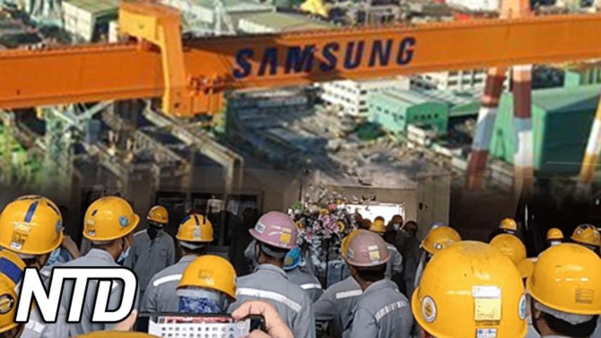 Fortune 500-företag lämnar Kina | NTD NYHETER