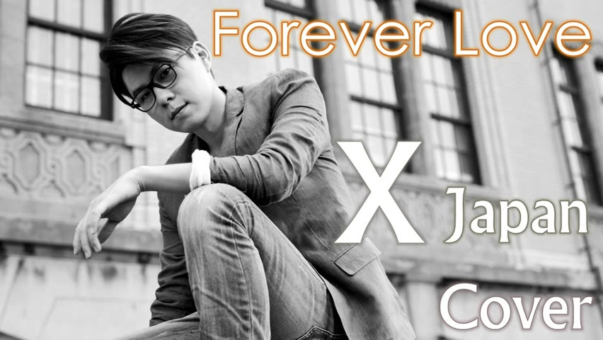 Forever Love ( X Japan ) 鋼琴 Jason Piano Cover