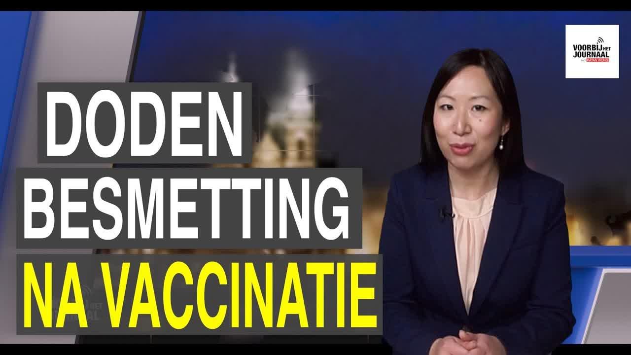 Werking van de Chinese vaccin; info wat weinig wordt gepubliceerd