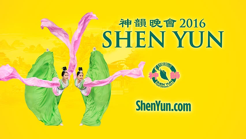 Trailer: Shen Yun 2016 World Tour