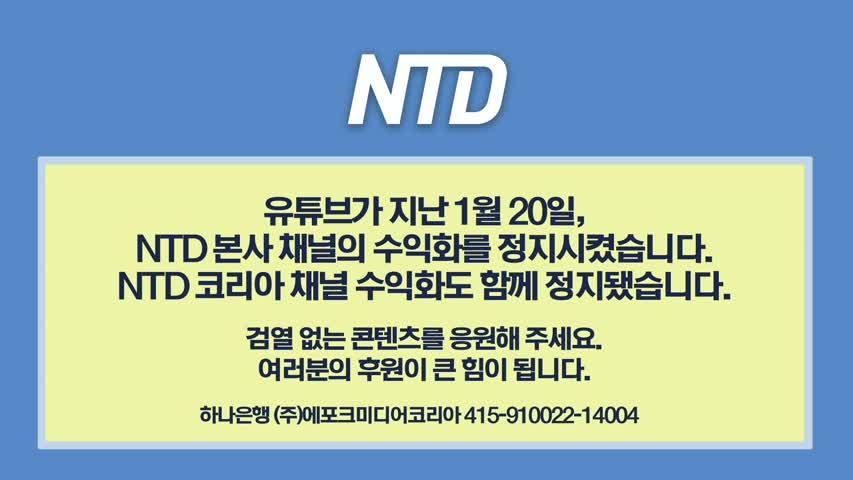 페이스북, 바이든 인수위 멤버 영입