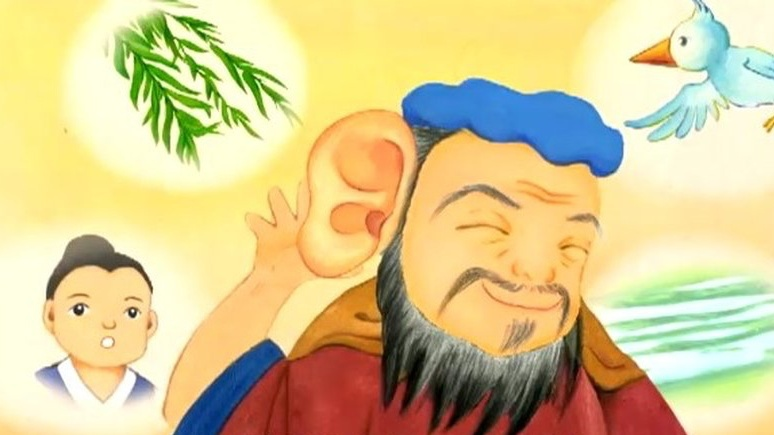 漢字動畫《悠遊字在》:倉頡的眼淚 說聖