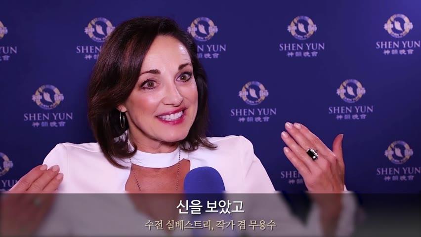 """션윈 관람평 - 관객 반응: """"천상의 경험"""""""