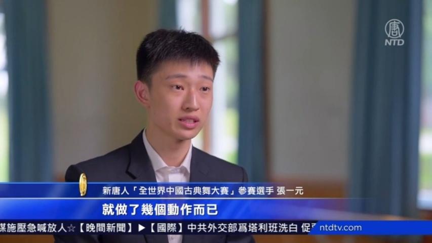 [인터뷰] 댄서 라이프 장이위안: 자아를 타파하고 광명을 드러내다