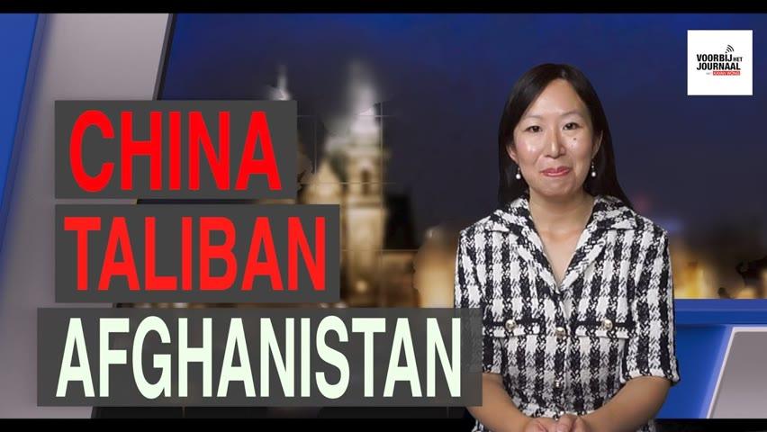 Chinese regime's rol in de Taliban aanval op Afghanistan