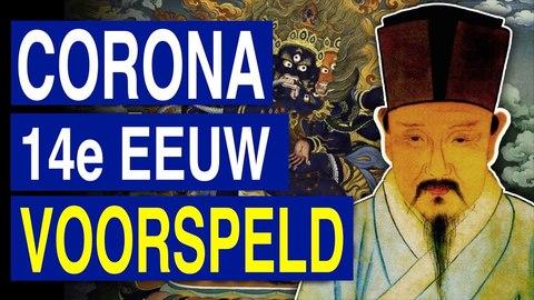 Coronavirus voorspeld in 14e eeuw door Chinese Nostradamus