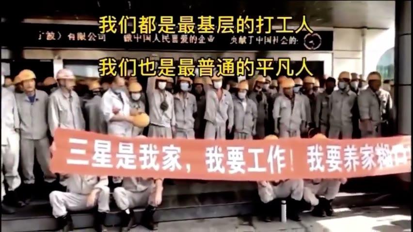 三星宁波撤离中国,全厂中国员工示威「三星是我家,我要工作!我要养家糊口!」