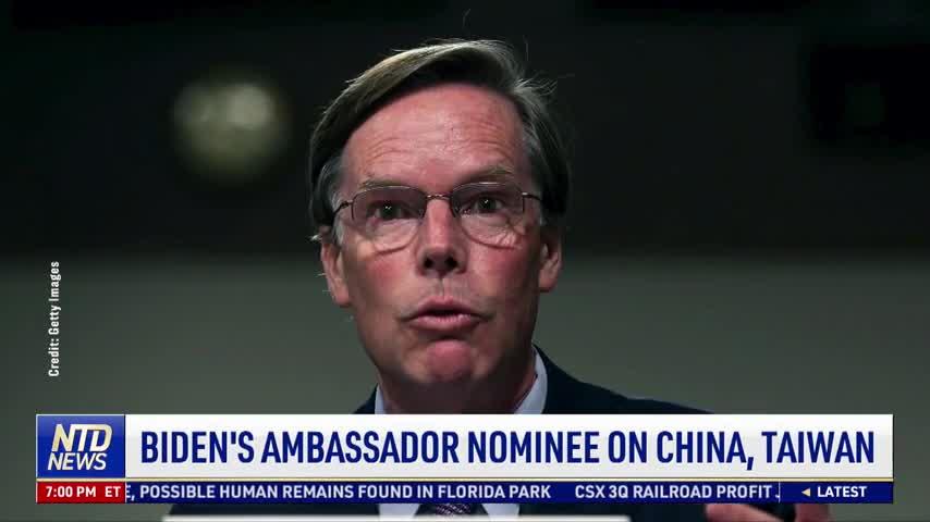 US Nominee for Ambassador to China Burns Says Xinjiang 'Genocide' Must Stop