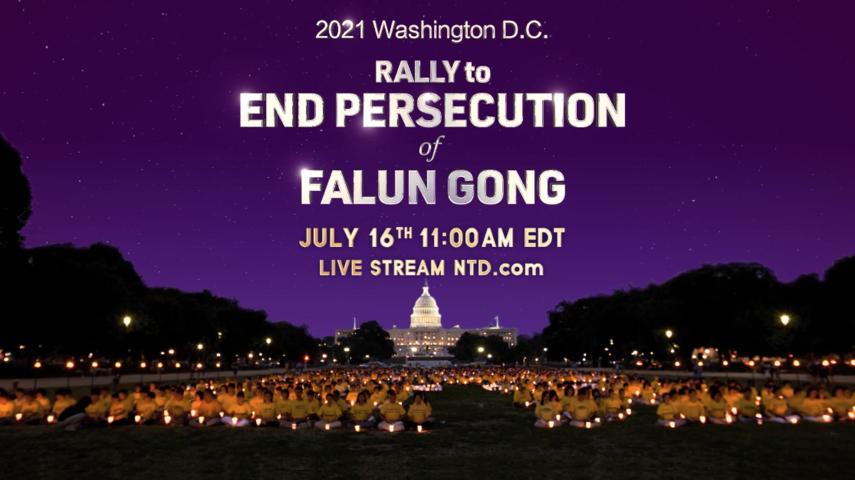 2021 Washington D.C. Rally To End Persecution of Falun Gong Trailer