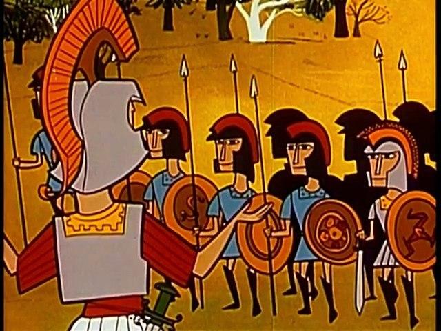 Trojan Horse 1960