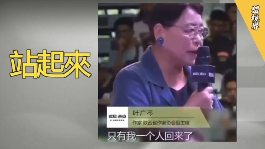 """南京大學生喊出時代最強音""""站起來!!!"""""""