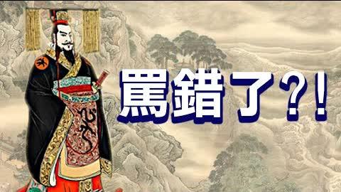 秦始皇為何要坑儒,原來發生了這件奇事 | 歷史故事 | 文史大觀園