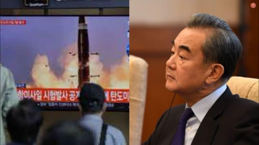 王毅惊魂!访韩遭遇朝鲜导弹。美英澳突结军事同盟,土共很生气!台湾绝处逢生