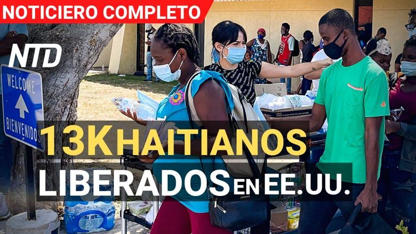 13K inmigrantes ilegales liberados en EE.UU.; NY sustituirá trabajadores de salud no vacunados | NTD