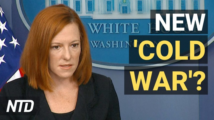 Pentagon Mulls Giving Support at Border; White House Denies a 'Cold War' with China | NTD