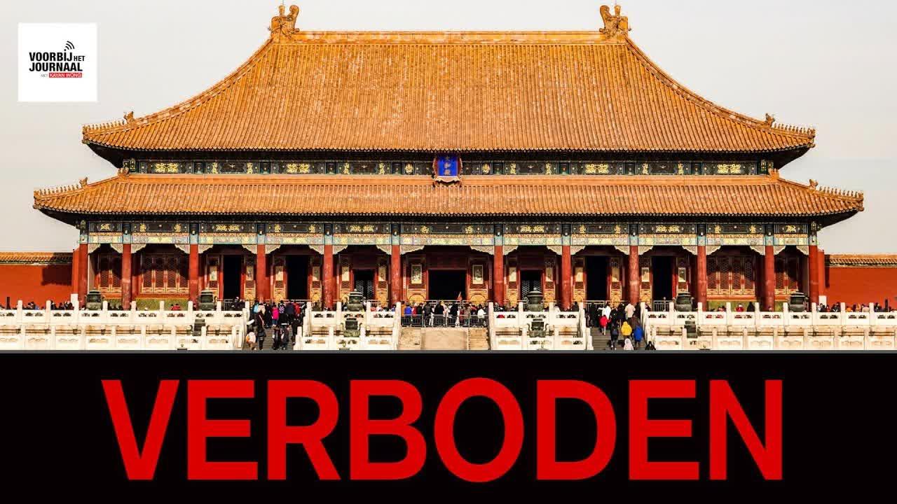 Chinese regime: een verboden verhaal