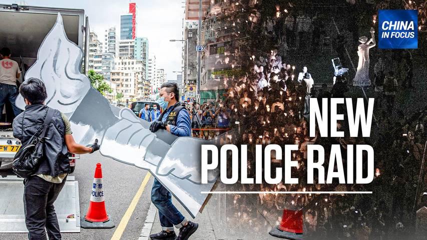 Hong Kong police raid Tiananmen victims' museum; Man sent US Marine technology to China