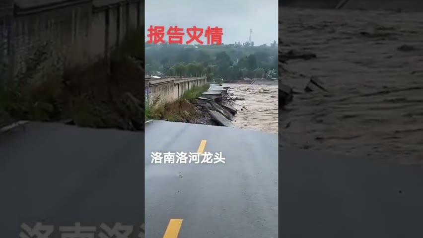 2021年7月23日陝西商洛市水庫洩洪,下游洛南縣、山陽縣淹水及發生泥石流