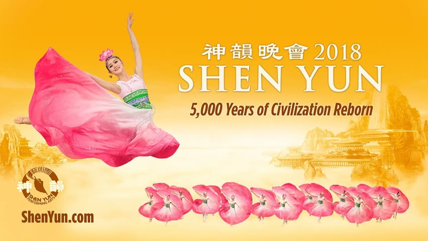 Shen Yun 2018 Official Trailer 1 - Rediscover the Power of Art