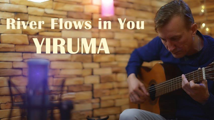 River Flows in You|Yiruma|Cover Guitar+tutorial