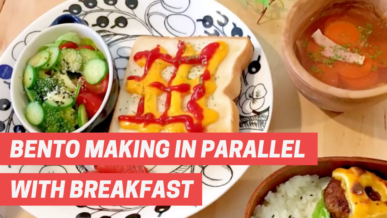 Bento making in parallel with breakfast [Cooking video]