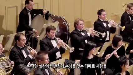 션윈 심포니 오케스트라와 함께하는 시간여행