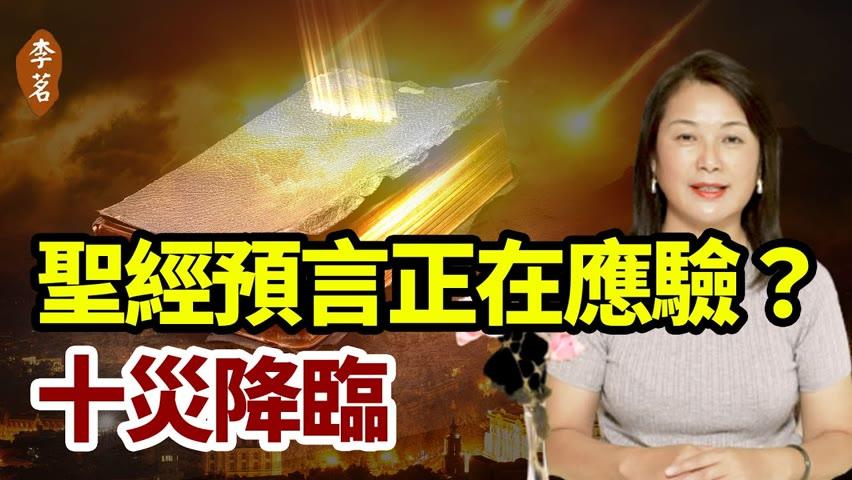 """死海東岸潟湖轉為""""血紅色"""",網絡一片嘩然,聖經十災降臨?"""