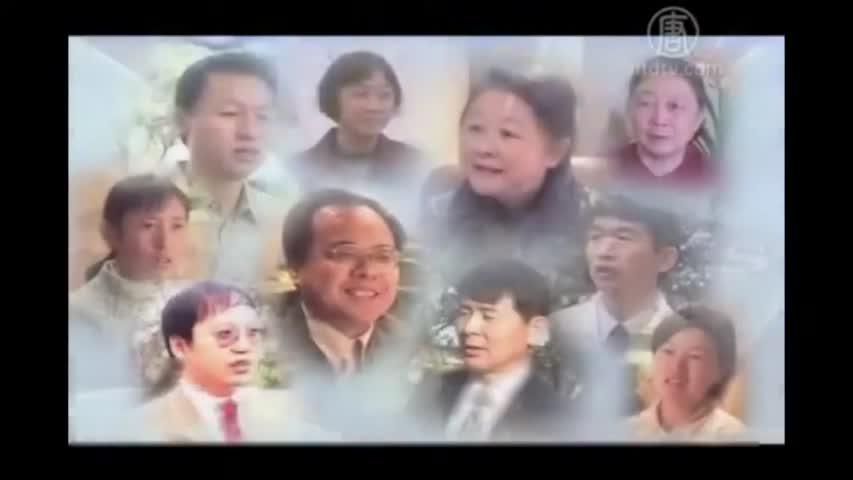 Maintenant et pour le futur - L'histoire du Falun Gong (1-FINALE)