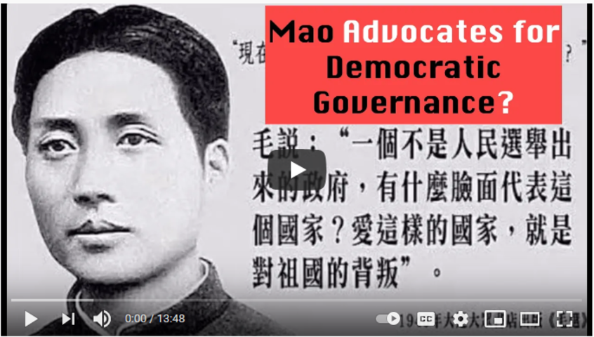 ChineseDissidentVoices E4SichuanFoodShortage,PRCMajorDebtorNation,Patriotism