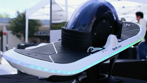 Hoverboard's One-Wheeled Geoblade