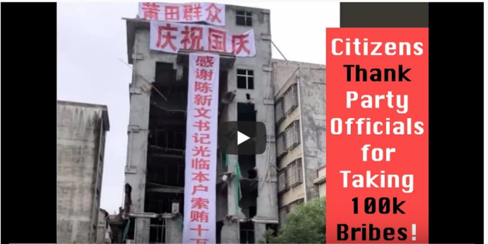 Chinese Dissident Voices E3ChineseProf.FeltEnslavedByCommunism,Mao'sCrimes,YuYingshi'sReflection