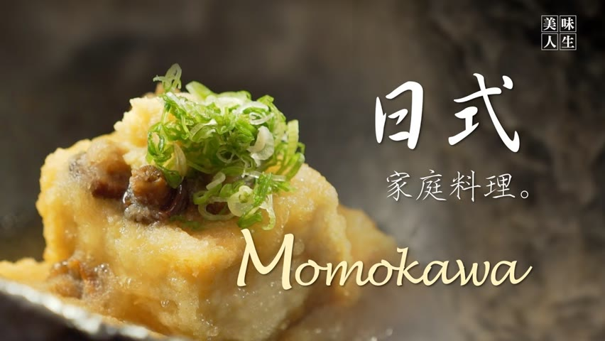 【用料理扭轉人生的單親媽媽】壽喜燒 |  Momokawa |  百百川 |  美味人生 第一季 第7集