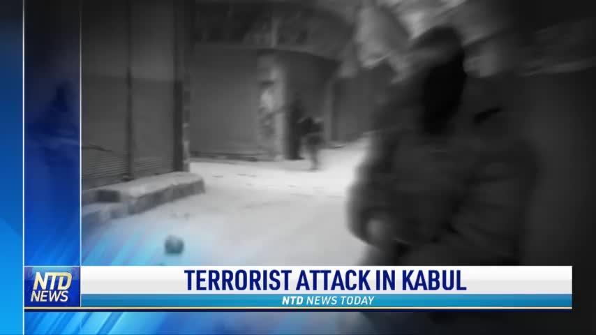 Supreme Court Blocks Biden Admin; After Kabul Bombing, Biden Vows to Complete Evacuation | NTD