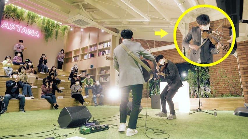 신들린 바이올린과 기타 미친 콜라보에 관객 얼어버림 ㄷㄷ (탁보늬 X 김지훈)
