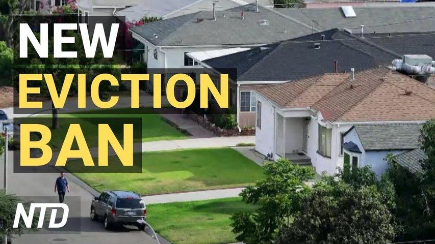 CDC Issues New Eviction Ban; Senators Present Bipartisan Student Loan Bill | NTD