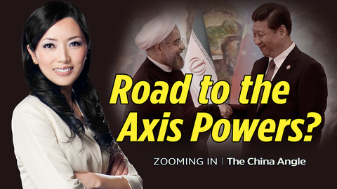 China and Iran Alliance, Road to New Axis Powers? - The China Angle with Simone Gao