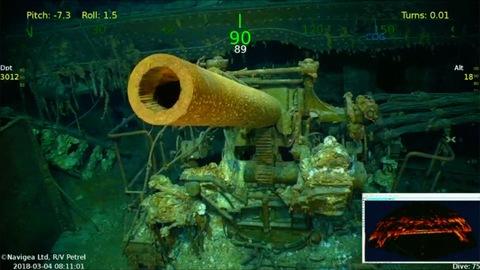 Sunken USS Lexington discovered by Paul Allen's crew