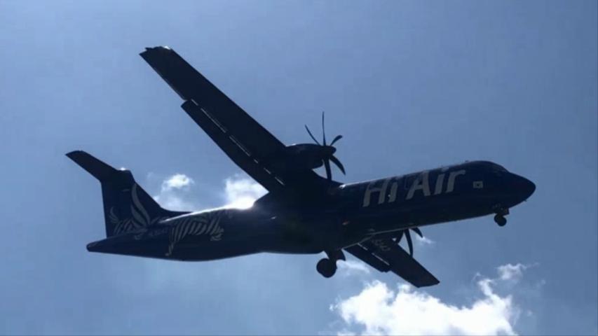 ATR-72 landing at Gimpo airport in South Korea
