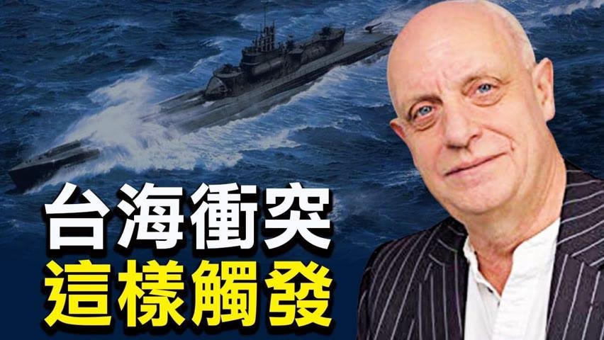 英國通靈預言家帕克預測的很多大事件都將是未來數月的媒體頭條。川普和拜登,中國和台灣的衝突,以及香港的局勢會怎樣?| 預言警示 | 探索與洞見 |