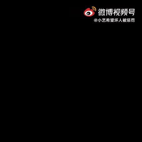 8月24日当事人公布一段在上海派出所的录音