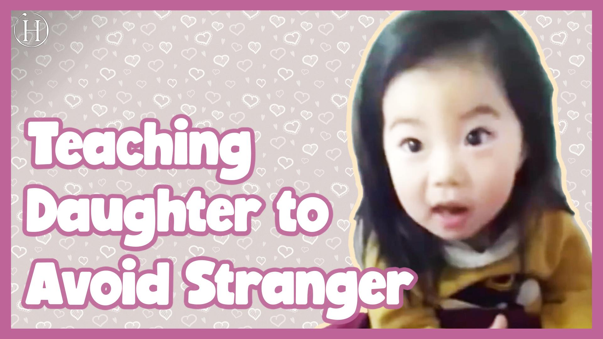 Is Yebin Teaching Her Mom?  | Humanity Life