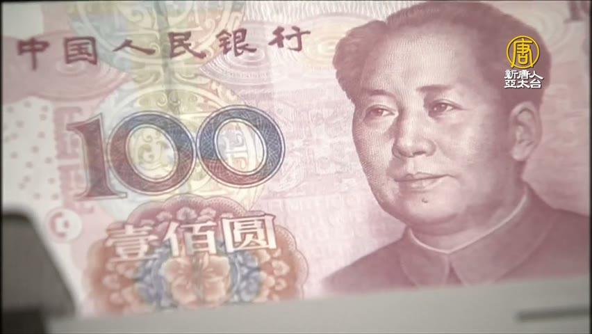 又一爆雷風險?北京嚴防地方債務爆發