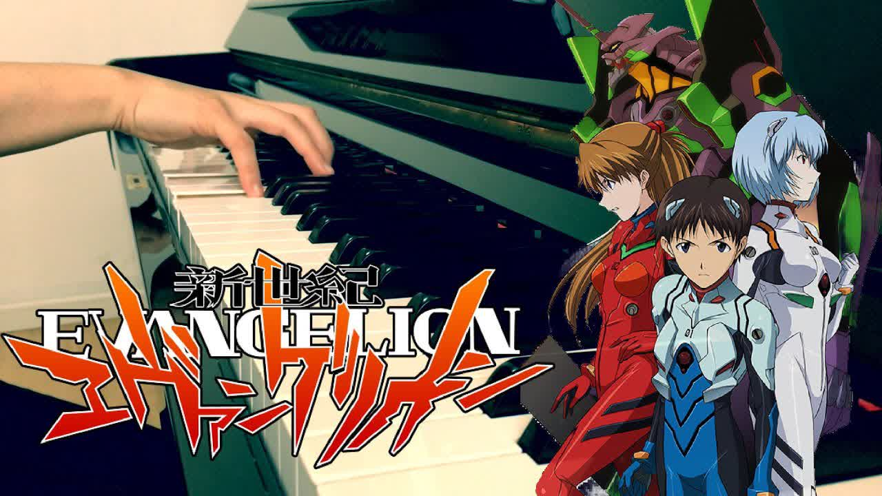 新世紀福音戰士-残酷な天使のテーゼ/A Cruel Angel's Thesis