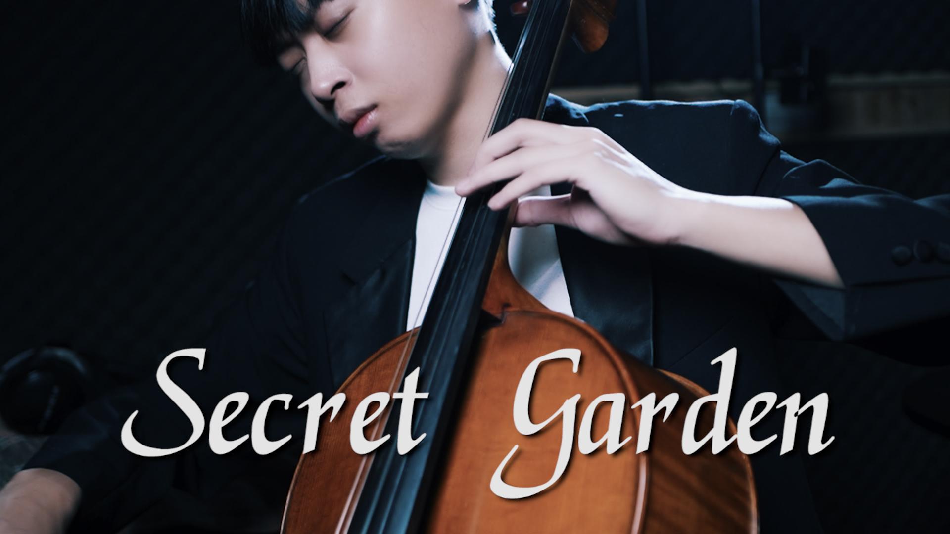 Song from a Secret Garden 《秘密花園》 大提琴演奏 Cello cover 『cover by YoYo Cello』