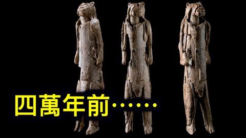 4萬年前人類有多強悍?竟然用猛獁象牙雕刻「獅人」!您還相信進化論嗎?……「字幕」