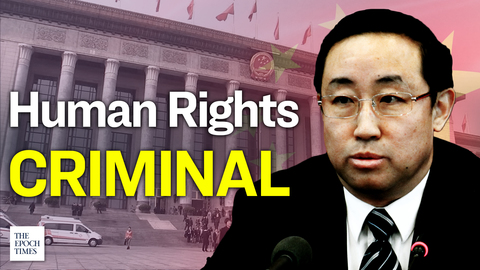 Former Chinese Minister Reported in 29 Countries for Human Rights Abuse